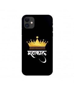 Printyourthinks  mahakaal Iphone 11 Pro Mobile Cover