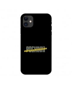 Printyourthinks  POCHINKI  Iphone 11 Pro Mobile Cover